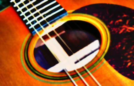 A Guitar w/o a G string.