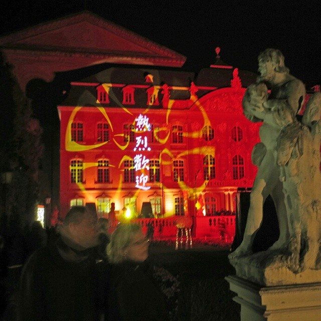 Photo: #Palastgarten #Trier #Illuminale #Barock #Licht #light #red #sculpture #art